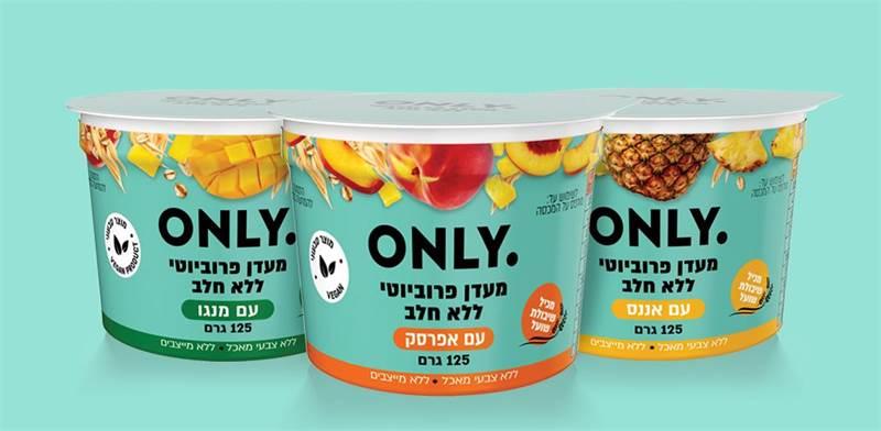 Only plant-based yogurt / Photo: PR