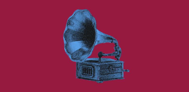 G תרבות | מוזיקה