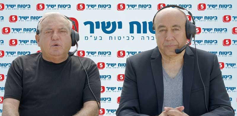 """קמפיין ביטוח ישיר / צילום: יח""""צ"""