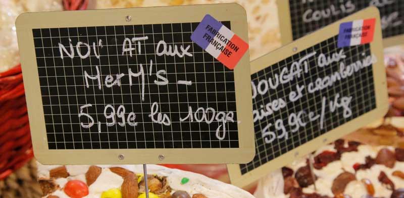 קונדיטוריה בצרפת/  צילום: Michel Euler AP
