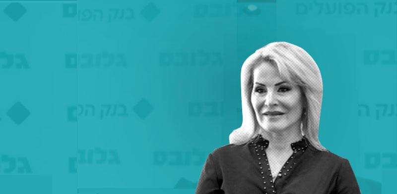 """נשיאת לשכת רואי החשבון, רו""""ח איריס שטרק, כנס """"עסקים וכלכלה בימי קורונה"""" / צילום: שלומי יוסף, גלובס"""