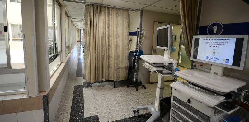 בית חולים אסף הרופא - מיטות אישפוז / צילום: איל יצהר