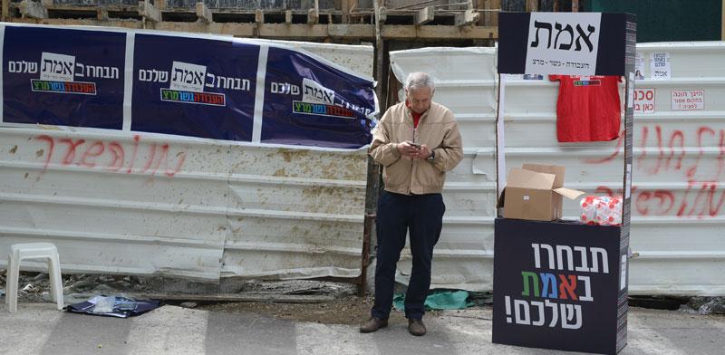 """שלטי אמת ביום הבחירות בת""""א / צילום: איל יצהר"""