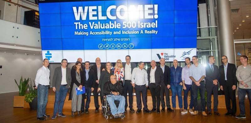 משתתפי ומשתתפות Valuable 500 Israel / צילום: איציק יסנוביץ