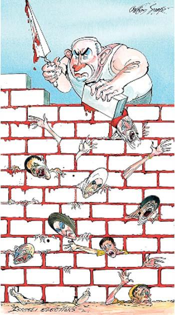 קריקטורה אנטישמית פורסמה בסאנדיי טיימס / צילום מסך