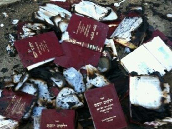 ספרי הרב עובדיה יוסף שנשרפו / צילום מסך