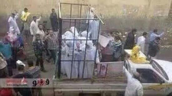 נשים יזידיות מוצעות למכירה / צילום מסך
