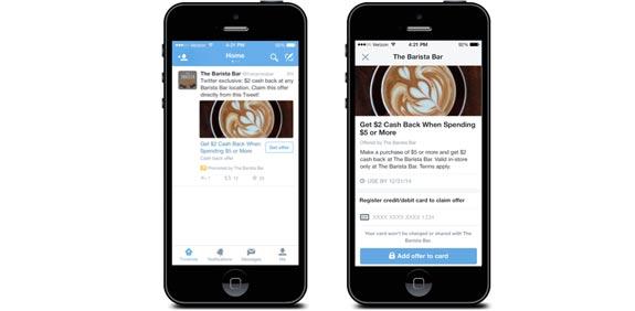 טוויטר /צילום מסך