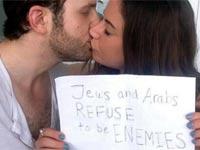 יהודים וערבים / צילום מסך