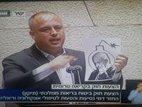 """ח""""כ חיליק בר הורד מדוכן הנאומים / צילום מסך מתוך ערוץ הכנסת"""