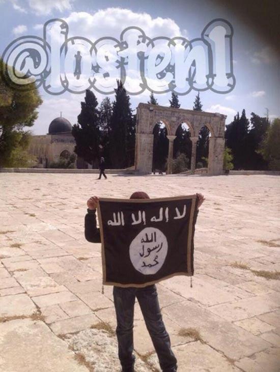 דגל של דאע