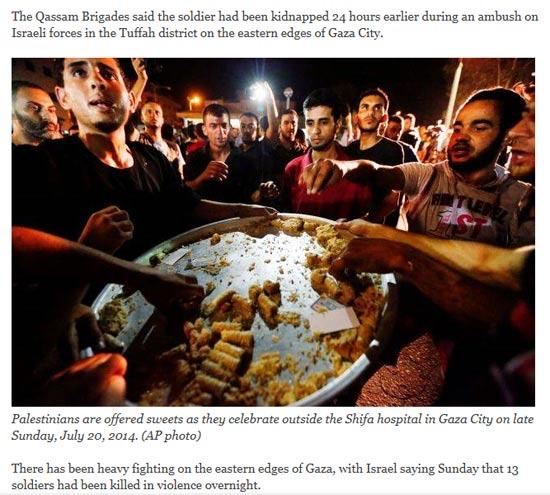 פלסטינים חוגגים בעזה את חטיפת החייל לכאורה / צילום מסך מתוך אתר טיימס אוף אינדיה