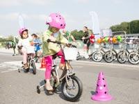 אופניים לילדים בפאריז / צילום מסך מתוך פייסבוק