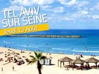 חוף תל אביב בפריז / מתוך: הפייסבוק של איתן שוורץ