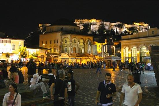 מרכז בילויים באתונה / צילום מסך
