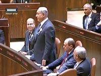 ערוץ הכנסת / צילום מסך