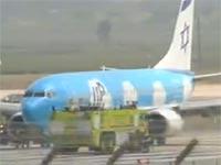 מטוס אל על / צילום מסך