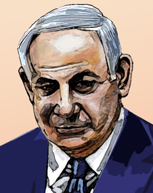 Netanyahu set for fifth term as prime minister
