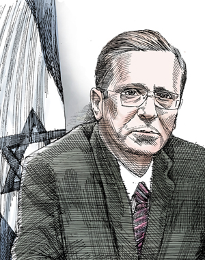 Isaac Herzog, 11th President of the State of Israel