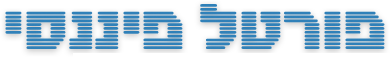 גלובס – זירת העסקים של ישראל - לוגו פורטל פיננסי